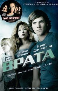 Карина Малуха, 29 ноября 1994, Нижнекамск, id203945761