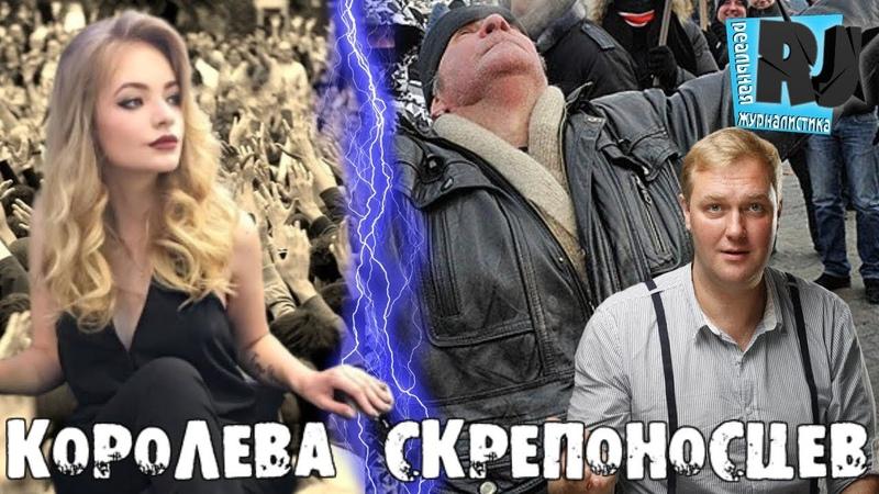 ЛИЗА ПЕСКОВА Королева деградантов и скрепоносцев Россия 2019