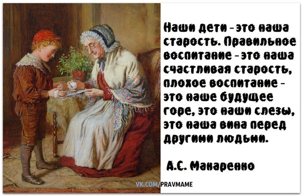 http://cs322828.vk.me/v322828948/4bd5/Rh90NX6jKGQ.jpg