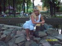 Татьяна Орлова, 4 сентября , Донецк, id174859212