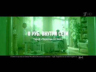 Реклама МегаФон - Боксер (Владимир Вдовиченков)