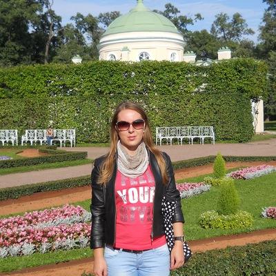 Наталия Левченко, 23 августа , Житомир, id82276273