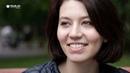 Элина Почему жизнь не приносит радость Системно векторная психология
