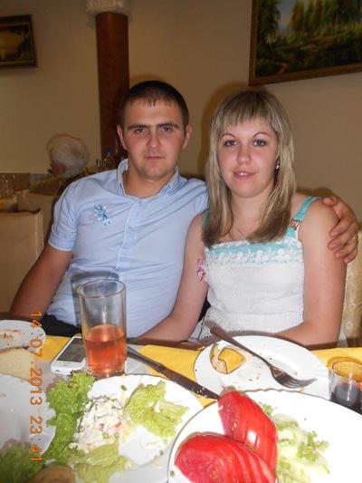 Степан Лисик, 27 августа , Днепропетровск, id165785446
