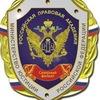 Подслушано в РПА (Петрозаводск)