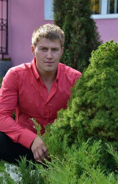 Виталий Герасин, 28 июля , Волочиск, id55480555
