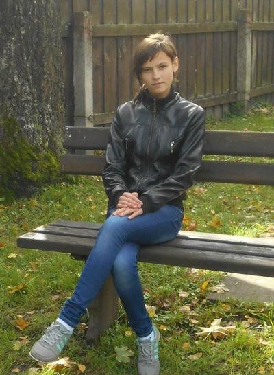 Наташа Яременко, 30 августа 1999, Ромны, id217431026