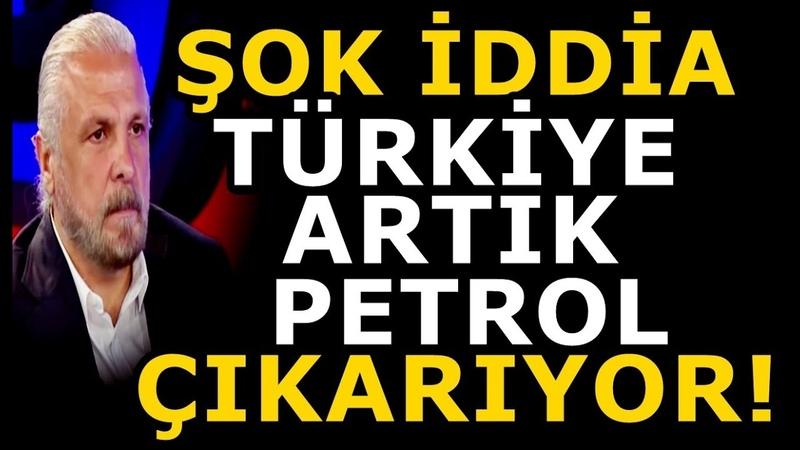 Mete Yarar Açıkladı, Türkiye Artık Petrol Çıkarıyor! (BÜYÜK İDDİA)