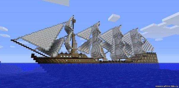 Корабль вот это по реале круто
