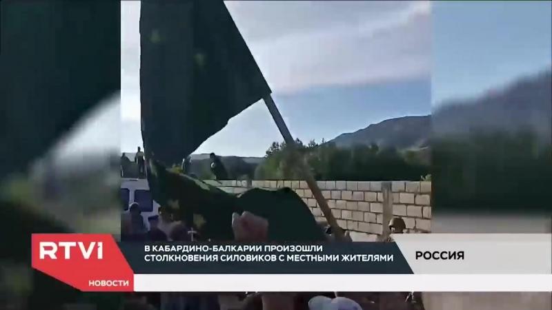 Балкарцы против адыгов из-за чего начались массовые беспорядки в Кабардино-Балкарии