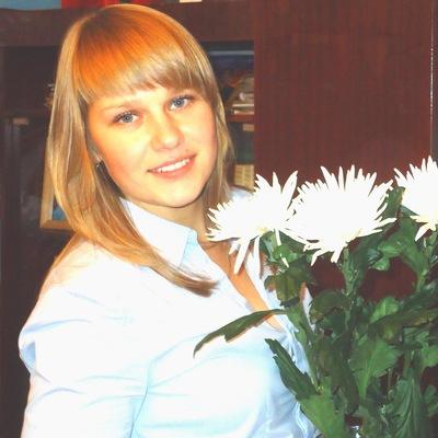 Татьяна Вегеле, 25 февраля 1993, Новоалтайск, id119153885