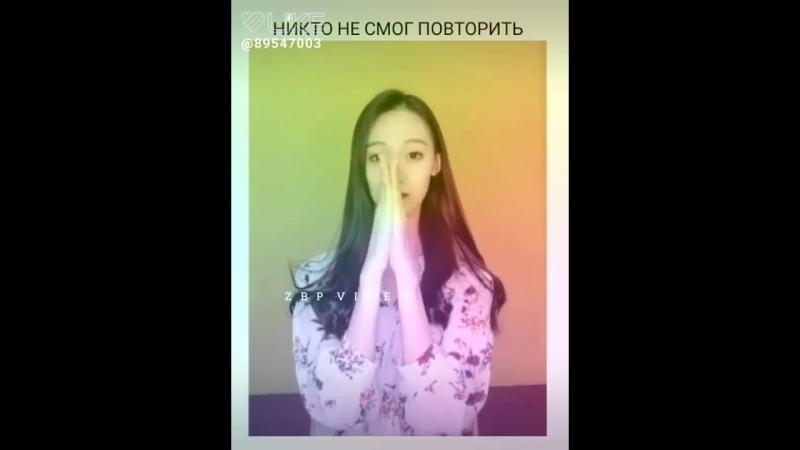 Like_2018-09-29-21-37-54.mp4