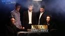 Anvar G'aniyev - Ko'rdim (Official Music Video)