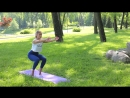 5 асан для похудения. Йога для стройности и красоты Workout ¦ Будь в форме