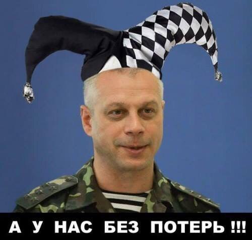 """""""Только за текущие сутки имеем двух убитых и пять раненых наших военных"""", - Жебривский - Цензор.НЕТ 249"""