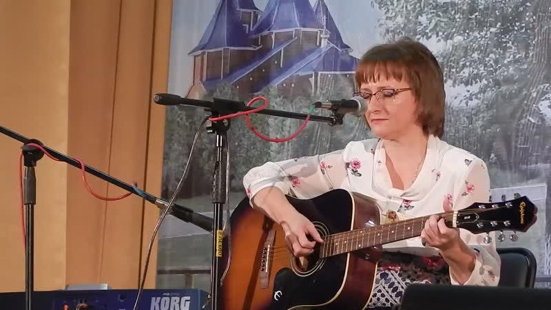 DSCN8422 Струны осени. Светлана Истомина исполняет песню на стихи Натальи Даниловой