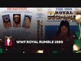[#My1] ВВФ Роял Рамбл 1989
