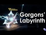 Destiny: Vault of Glass Raid Guide - Gorgons' Labyrinth (Chests, Kill a Gorgon and Escape)
