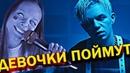 Элджей Carrie Mix НОВАЯ песня МИНИМАЛ Не Пародия