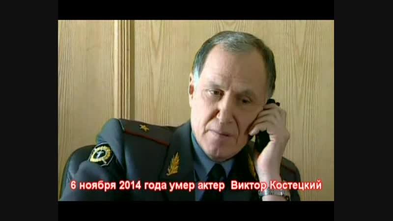 Бандитский Петербург ушедшие актеры
