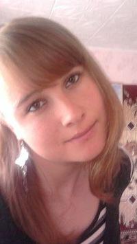 Olga Boisteanu, 6 июля 1992, Санкт-Петербург, id207253472