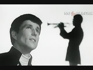Синяя песня (Синий иней) - ВИА Поющие гитары 1969 г. (Jack Keller, Hank Hunter, русский текст-А.Азизов)