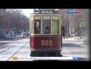 Вести-Москва • Вести-Москва. Эфир от 15.04.2016 (08:30)