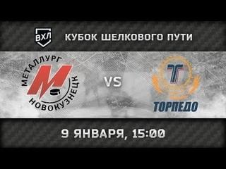 Металлург (Новокузнецк) - Торпедо (Усть-Каменогорск)