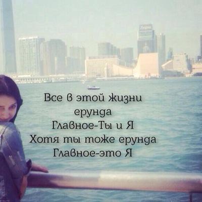 Liana Gazaeva, 30 января 1996, Москва, id179107293