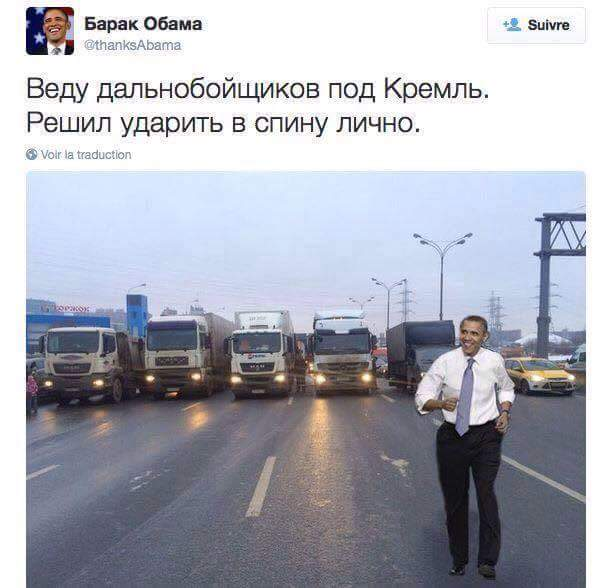 """Любимец Путина байкер """"Хирург"""" - протестующим дальнобойщикам: Страна несет гигантские траты, надо потерпеть - Цензор.НЕТ 6209"""