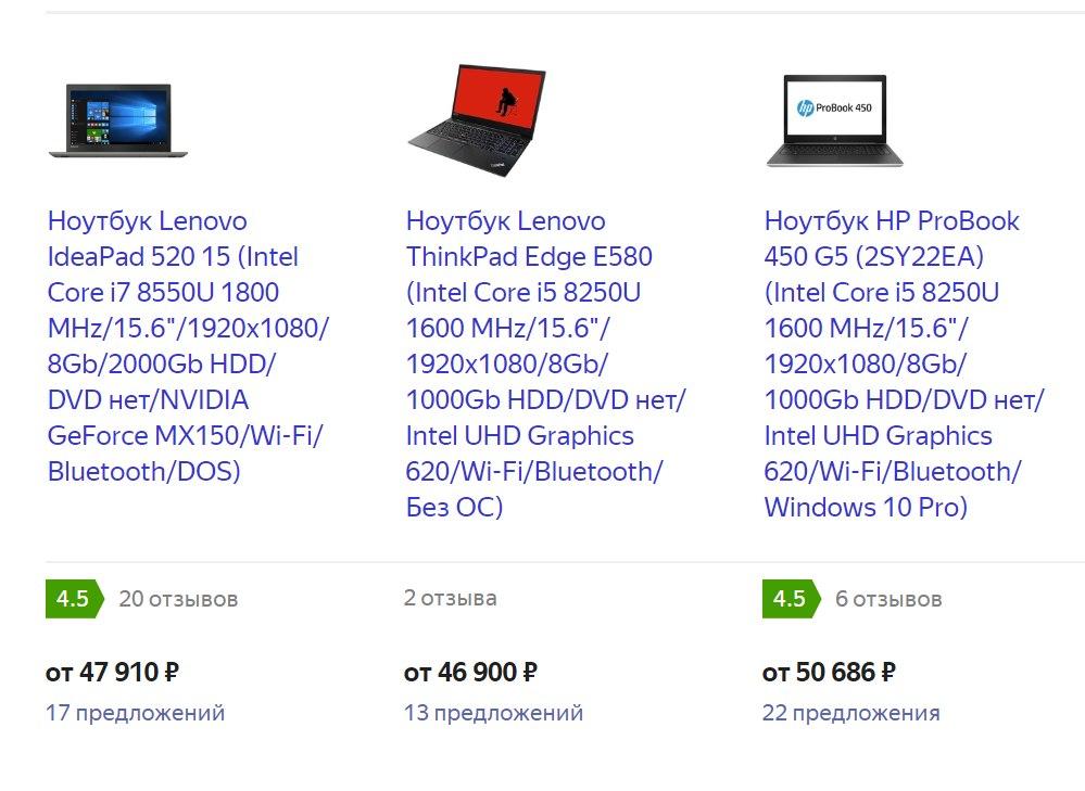 Выбор ноутбука до 50000р  (~700$) - Версия для печати - Конференция