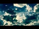 Живые Картины | Облачный атлас