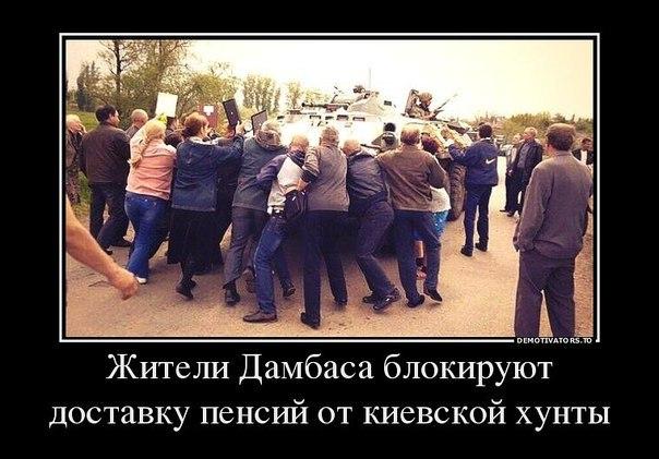 Девять мирных жителей погибли на Донбассе с 29 января по 9 февраля, - Хуг - Цензор.НЕТ 9422