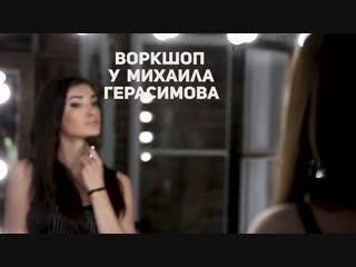 Эмма-Наталия Герих
