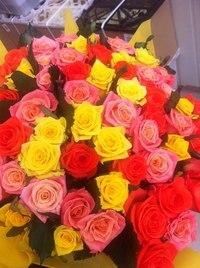 Арамашево свердловская область розы купить цветы в стекле купить оптом от производителя