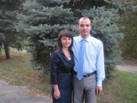 Валера Мальчев, 30 апреля , Рени, id22789782