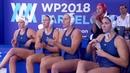 France vs Greece Highlights Waterpolo Women EC Barcellona 2018