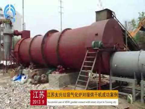 Professional Rotary Dryer for Drying sand Slag coal wood bagasse sawdust etc