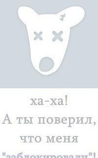 Денис Вахрушев, 18 июля 1999, Ижевск, id174964042