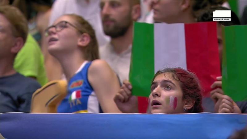 Волейбол ЧМ 2018 Мужчины Россия Италия Группа E Второй групповой этап 2 ой тур 22 09 2018