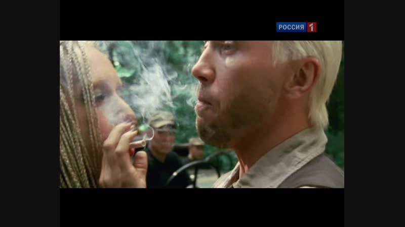 Охота на пиранью (Андрей Кавун, 2006). Эпизод Черти, бегом! HD
