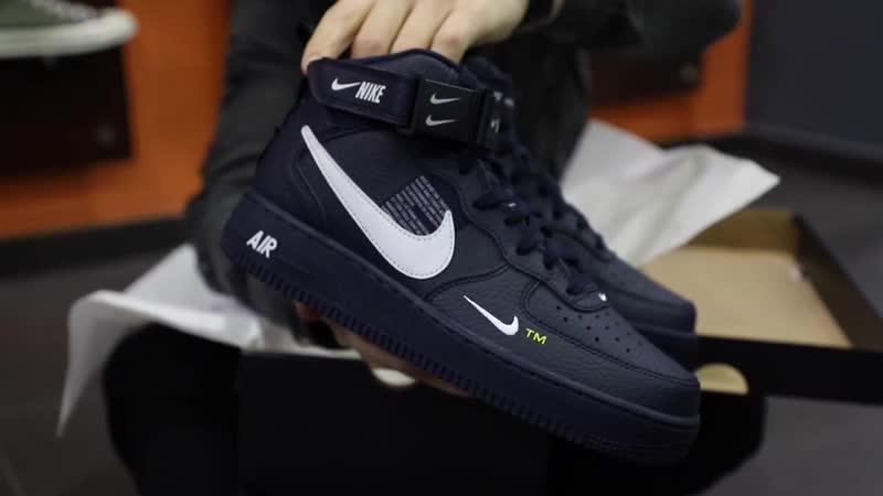 Unboxing Sneakers Nike Air Force 1 Mid LV8 804609-403 _ Freesneak
