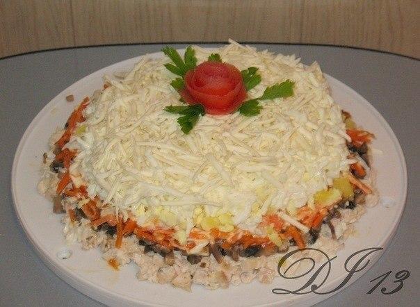 салаты блондинка рецепты с фото