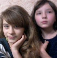 Александра Конева