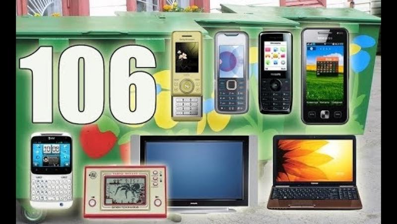 Находки за конец сезона Ноутбук i5, пакет телефонов