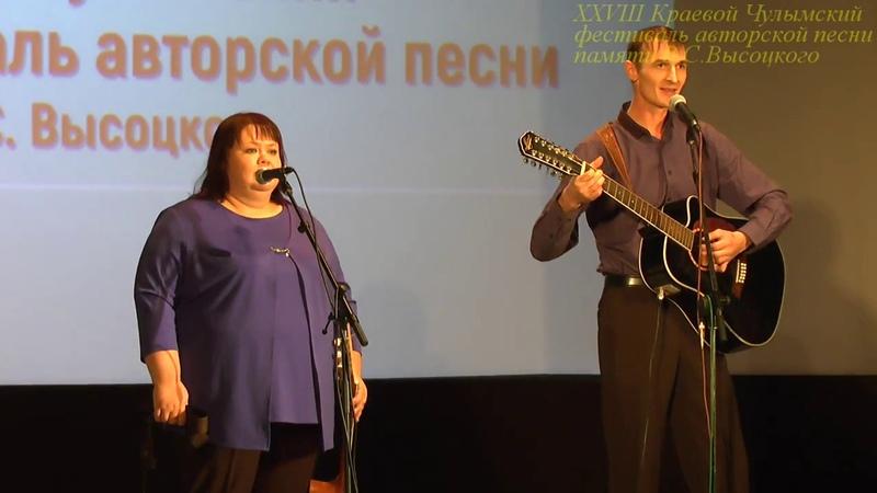 Денис Чирков и Наталья Венина. Всего и надо (С. Никитин, ст. Ю. Левитанский)