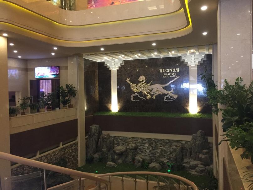 Отчет о путешествии в Северную Корею Холл гостиницы Koryo