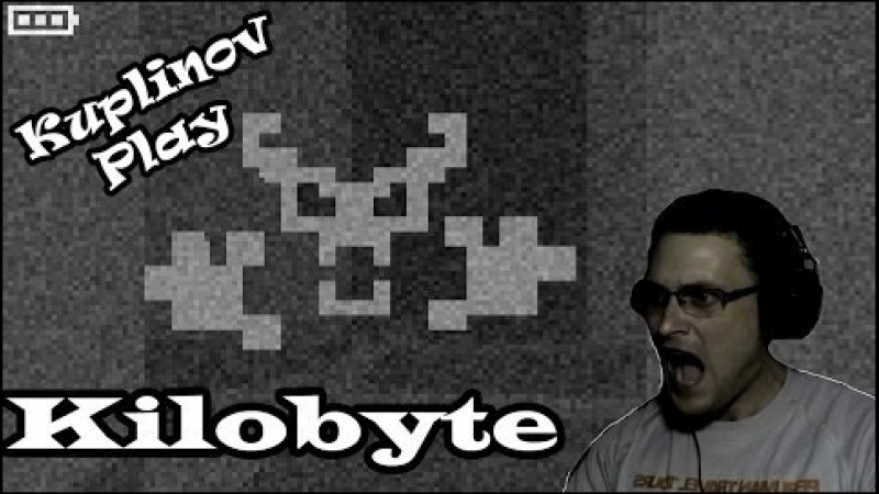 Kuplinov Play – Kilobyte – Антипиратский закон!