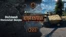 EpicBattle 227: DizZzinesS / Rheinmetall Skorpion G [World of Tanks]
