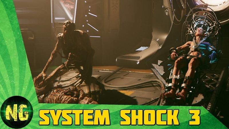 SYSTEM SHOCK 3 ТИЗЕР 2019 | ПРЯТАТЬСЯ НЕГДЕ, Я ВИЖУ ВСЁ, ЧТО ТЫ ДЕЛАЕШЬ